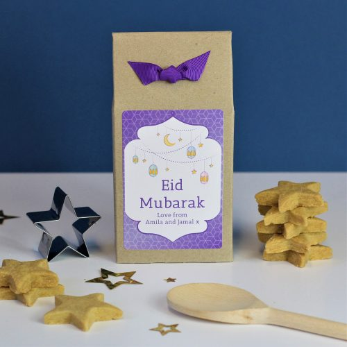 Ramadan / Eid Mubarak Celebration Shortbread biscuit Mix