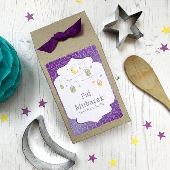Ramadan / Eid Celebration Cookie Mix Gift